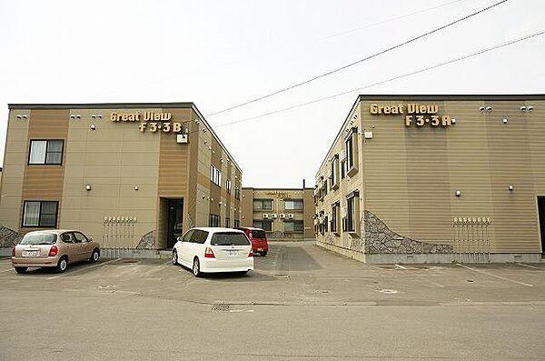 北海道旭川市永山三条3丁目
