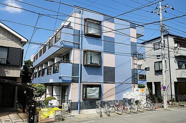 神奈川県相模原市中央区共和4丁目