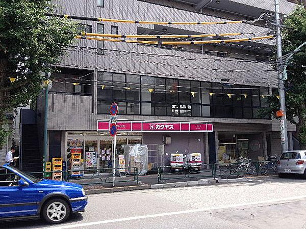 東京都新宿区下落合4丁目