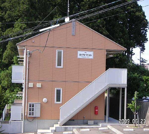 青森県八戸市大字田面木字松長根