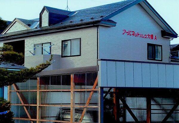 新着賃貸15:青森県八戸市東白山台3丁目の新着賃貸物件