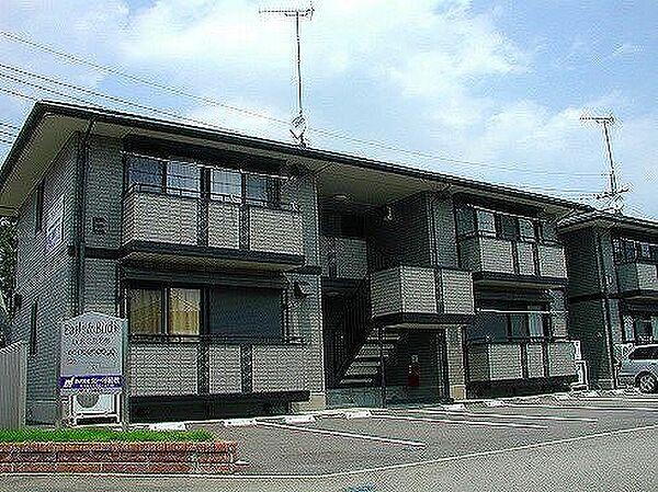栃木県那須塩原市三区町