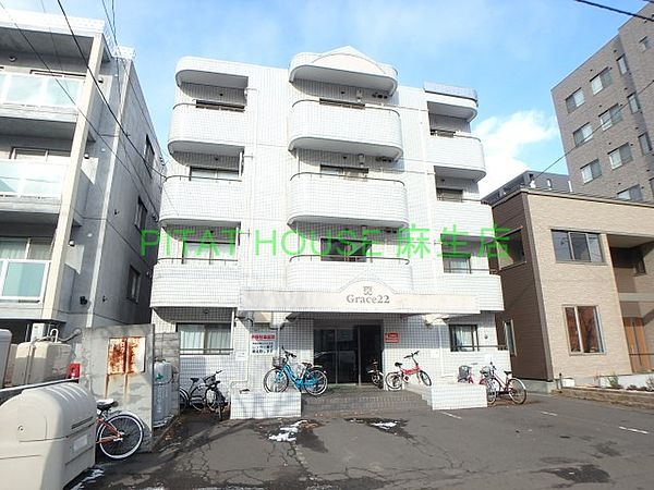 北海道札幌市北区北二十二条西3丁目