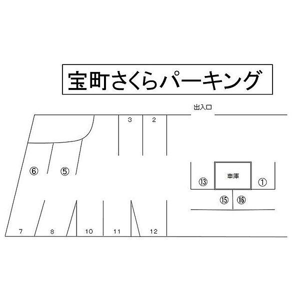 愛知県知立市宝町