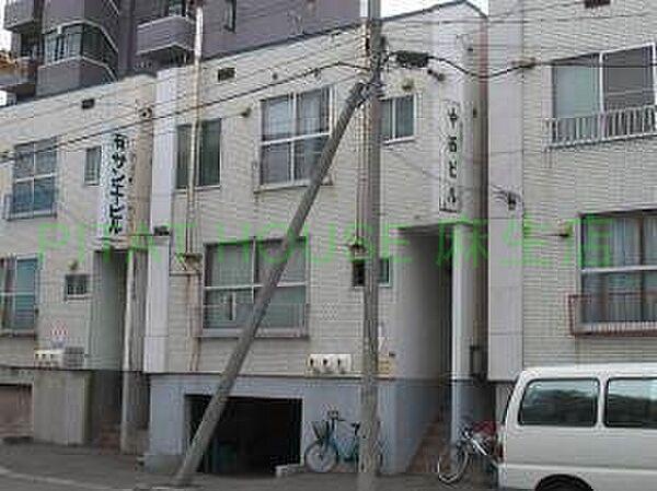 新着賃貸8:北海道札幌市東区北二十一条東1丁目の新着賃貸物件