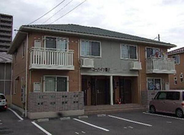 愛媛県松山市鷹子町