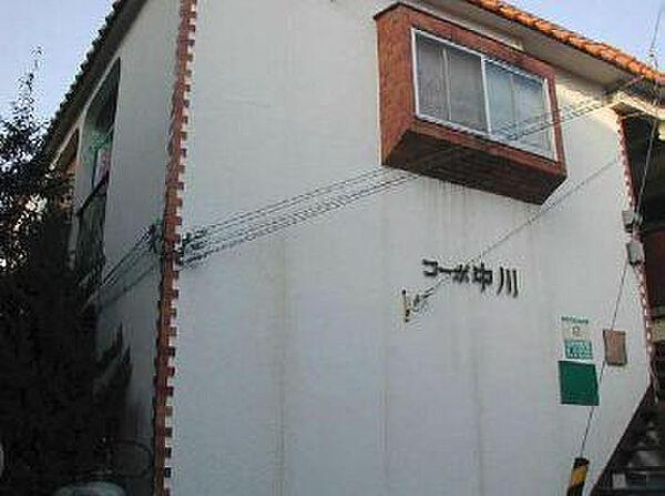 新着賃貸19:愛媛県松山市山越1丁目の新着賃貸物件