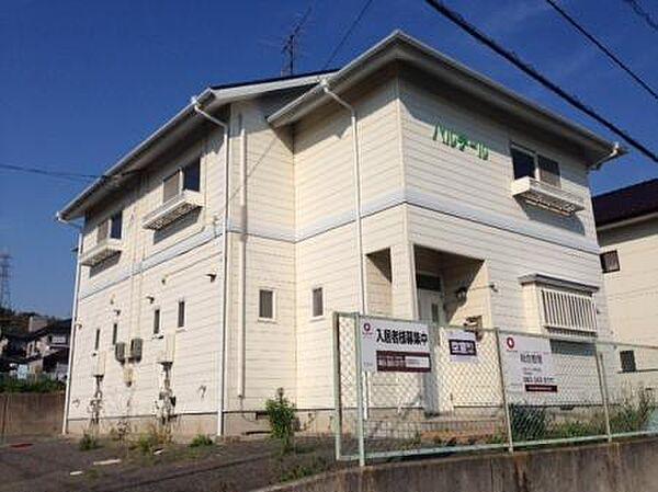 山口県下関市熊野西町