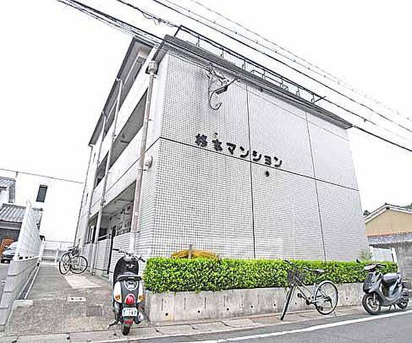 新着賃貸21:京都府京都市北区上賀茂朝露ケ原町の新着賃貸物件