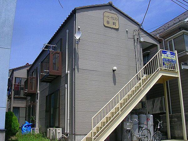 新潟県新潟市中央区幸町