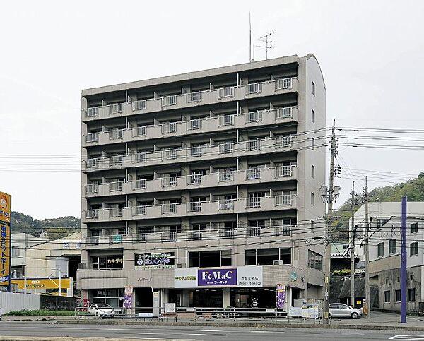 山口県下関市一の宮卸本町