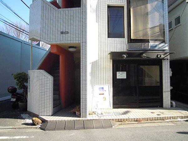東京都目黒区南3丁目