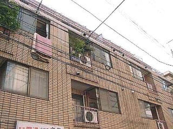 東京都三鷹市下連雀3丁目