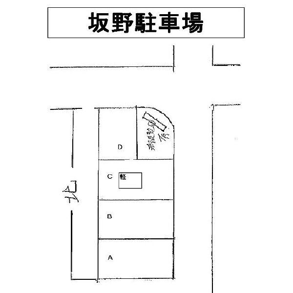愛知県知立市本町
