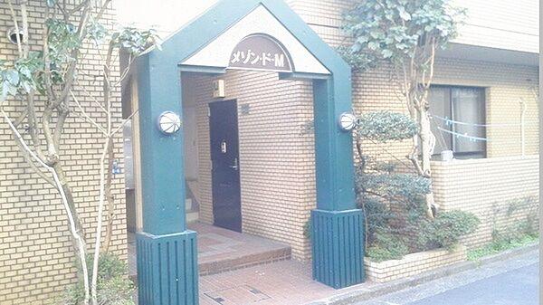 東京都大田区西蒲田5丁目