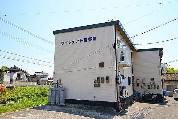 岡山県苫田郡鏡野町竹田
