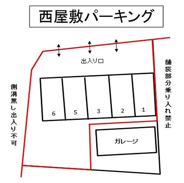 愛知県知立市牛田町西屋敷