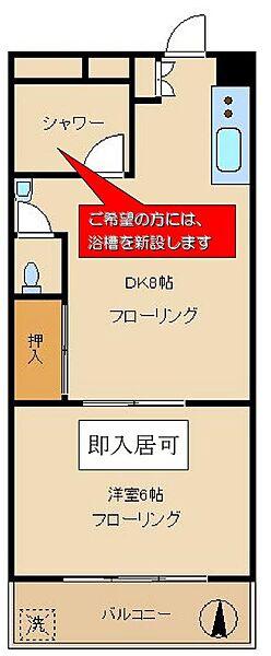 東京都渋谷区幡ヶ谷1丁目