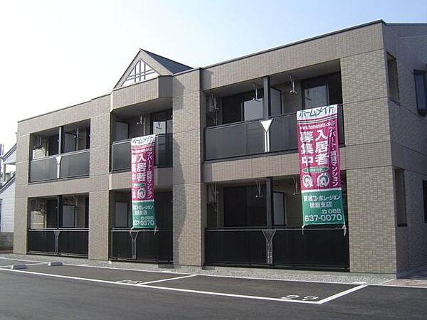 徳島県板野郡松茂町笹木野