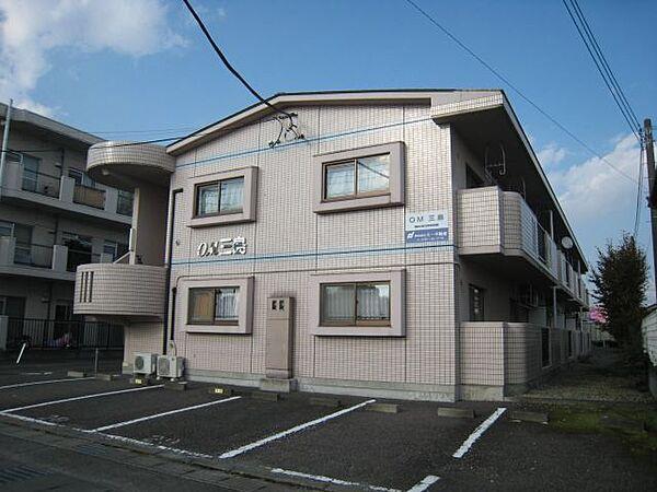 栃木県那須塩原市五軒町
