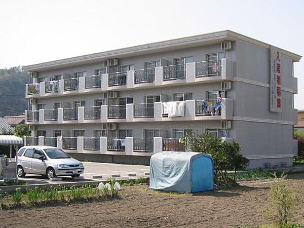 新着賃貸7:鳥取県西伯郡伯耆町溝口の新着賃貸物件