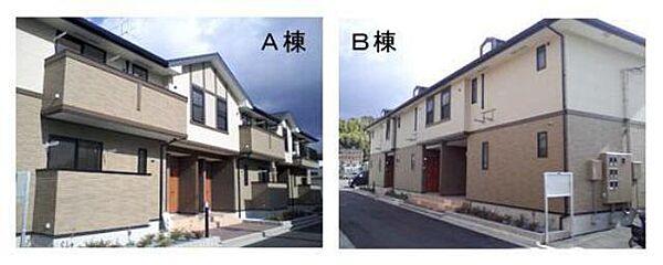 愛媛県松山市山西町
