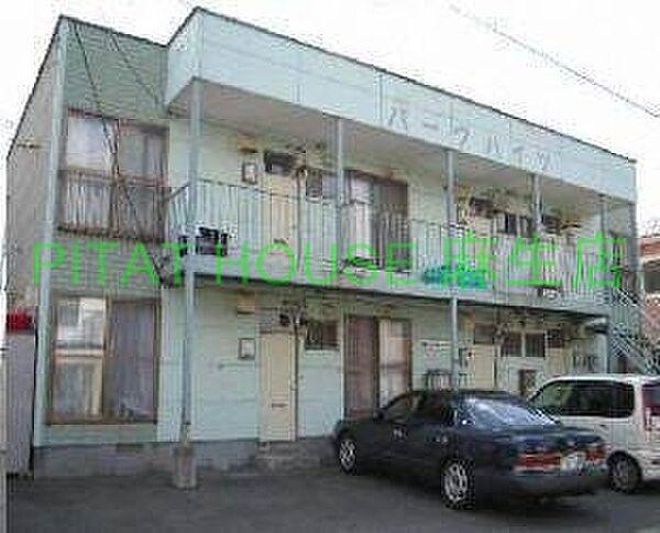 北海道札幌市北区新琴似一条11丁目