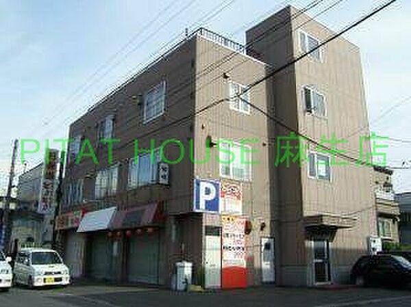 北海道札幌市北区北三十三条西3丁目