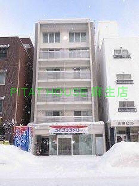北海道札幌市北区北二十条西4丁目