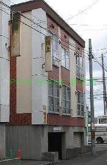 北海道札幌市北区新琴似十条1丁目