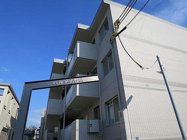 新着賃貸20:兵庫県神戸市長田区野田町7丁目の新着賃貸物件