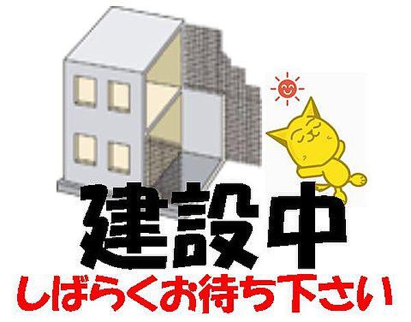 新着賃貸10:新潟県新潟市東区北葉町の新着賃貸物件