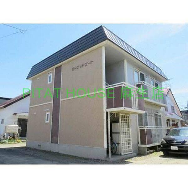 北海道札幌市北区新琴似十二条4丁目