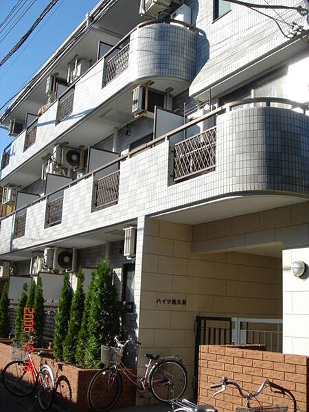 新着賃貸3:東京都武蔵野市西久保3丁目の新着賃貸物件