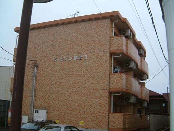 栃木県小山市大字大行寺