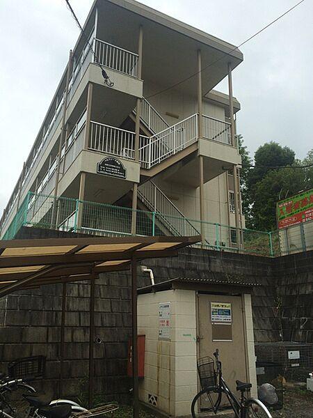 東京都八王子市狭間町