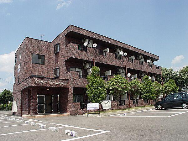 新着賃貸13:栃木県大田原市紫塚1丁目の新着賃貸物件
