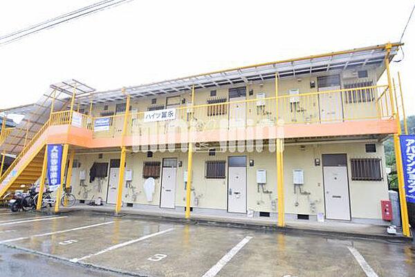 新着賃貸17:愛媛県松山市南斎院町の新着賃貸物件