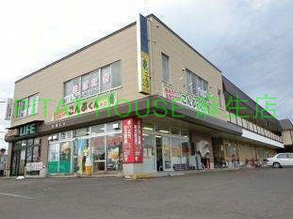 北海道札幌市北区新琴似二条7丁目