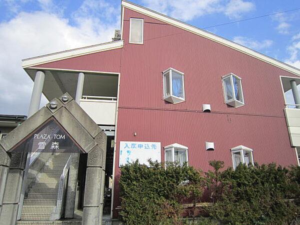 新着賃貸6:新潟県妙高市大字雪森の新着賃貸物件
