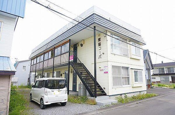 新着賃貸1:北海道旭川市永山一条23丁目の新着賃貸物件