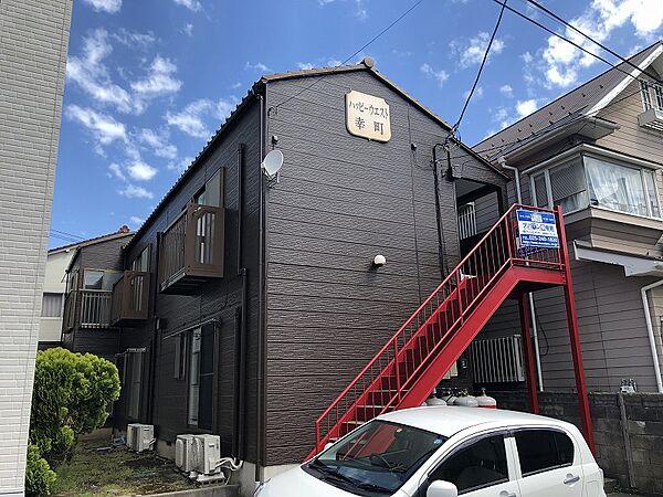 新着賃貸19:新潟県新潟市中央区幸町の新着賃貸物件