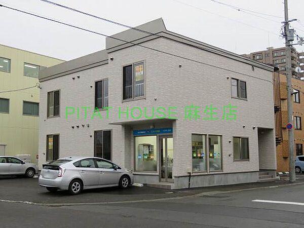 北海道札幌市北区北三十八条西4丁目