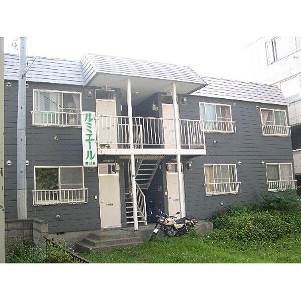 新着賃貸13:北海道札幌市中央区南十四条西7丁目の新着賃貸物件