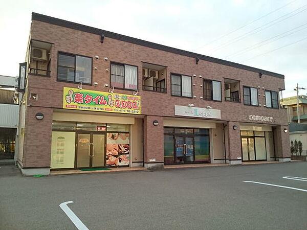福井県福井市開発5丁目